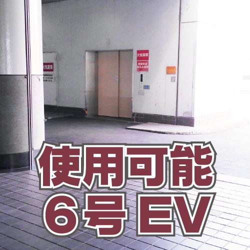 号EV写真